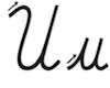 Learn to write cursive letter U u